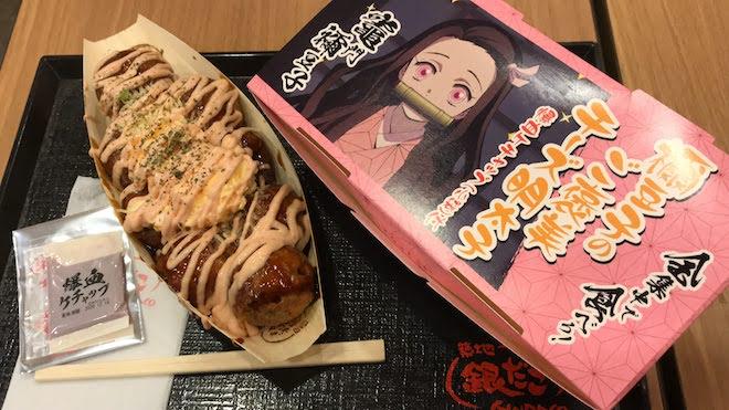 鬼滅の刃×銀だこ・コラボメニュー第2弾「禰豆子のご褒美チーズ明太子」が2020年10月1日(木)から発売されました。10月3日(日)に福岡市のキャナルシティ博多で食べてきました。