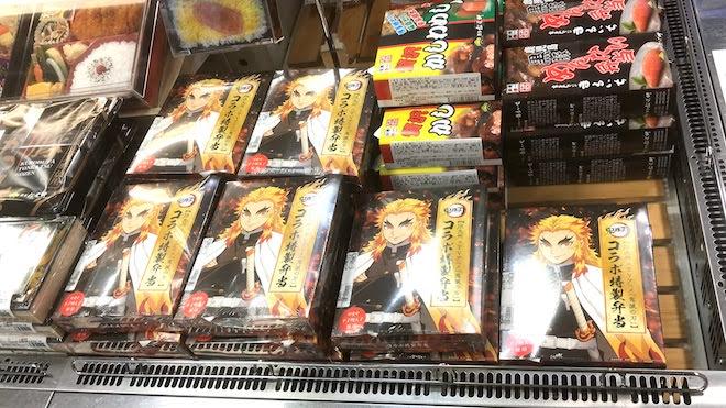 2020年10月26日(月)から12月28日(月)までの期間、福岡市のJR博多駅構内・駅弁当の各店舗で『JR九州×TVアニメ「鬼滅の刃」コラボ特製弁当』が販売されます。
