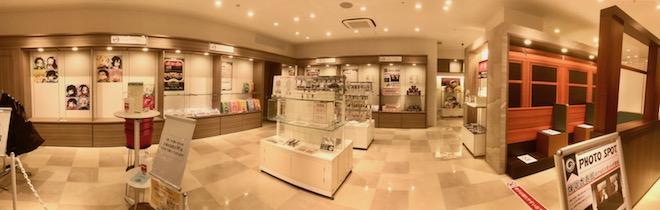 2020年10月22日(木)から11月3日(火)まで、福岡市の博多マルイ5Fイベントスペースで「鬼滅の刃 in 丸井百貨店」が開催されます。