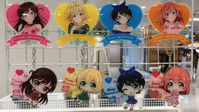 2020年10月9日(金)から10月18日(日)まで、福岡市の博多マルイ5Fイベントスペースで「彼女、お借りします×OIOI Limited shop マルイと彼女」が開催されます。展示コーナーをはじめ、グッズ販売やお買上げ抽選会が実施されます。
