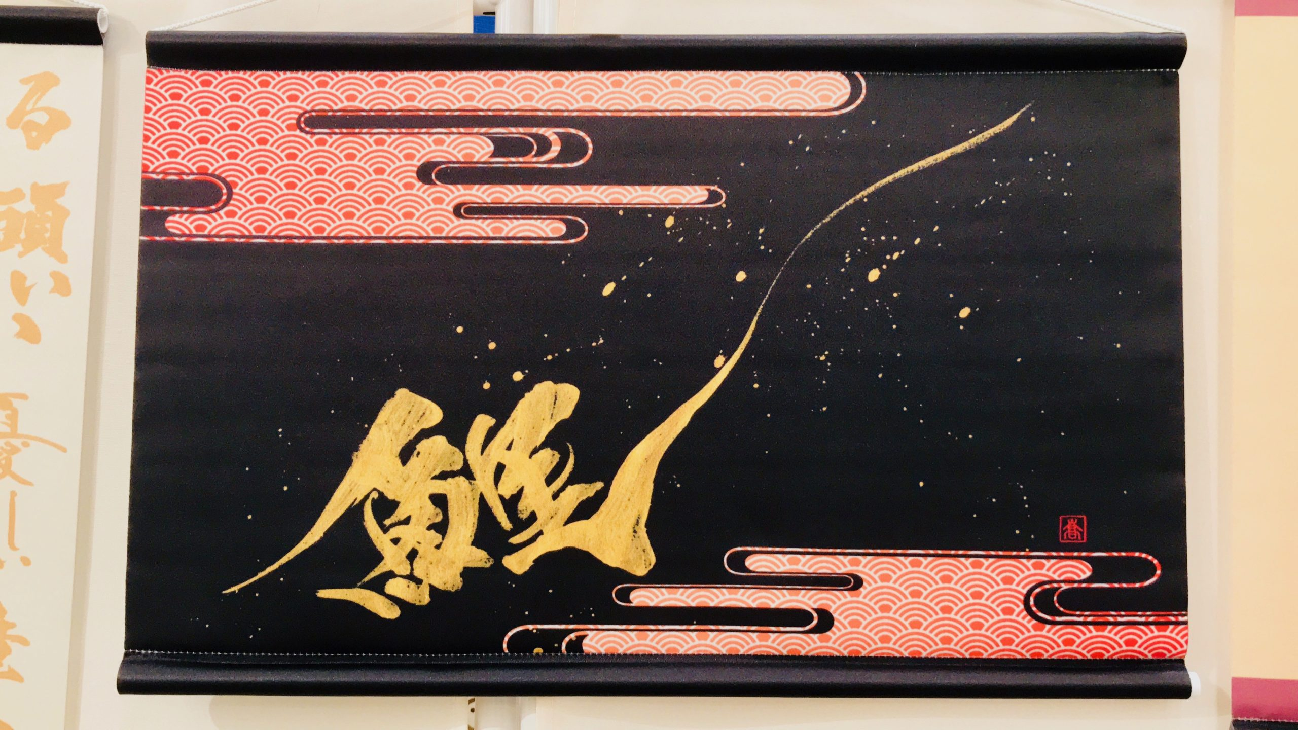 2020年10月8日(水)から14日(水)までの期間、福岡市のキャナルシティ博多内にあるAMA POPで書家「蒼喬」さんの作品展示会「水底と月影」が開催されます。