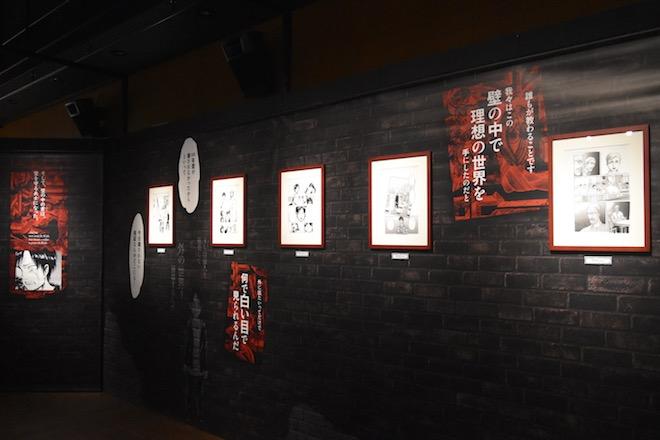 進撃の巨人展FINAL ver.福岡・壁の中
