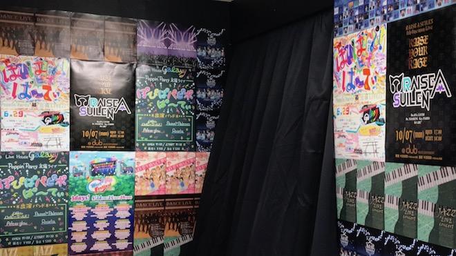 2020年12月25日(金)~2021年1月11日(月・祝)の期間、「バンドリ!ミュージアム」が福岡パルコ本館5Fの特設会場で開催されます。