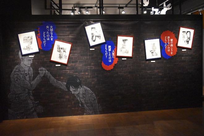 進撃の巨人展FINAL ver.福岡・壁の中と壁の外