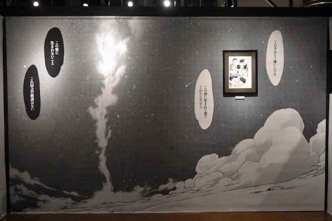 進撃の巨人展FINAL ver.福岡