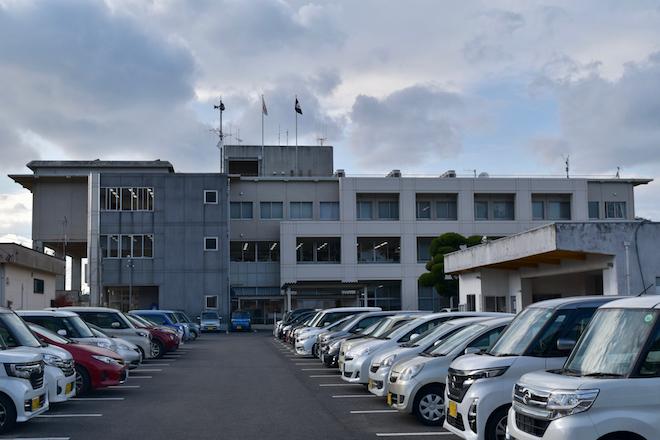 芦北町役場