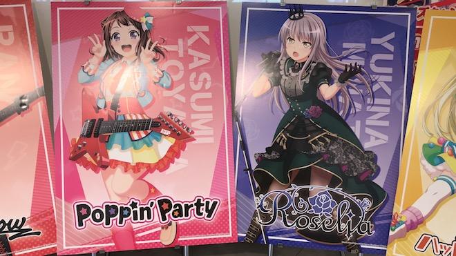 2020年12月19日(土)~2020年1月11日(月)の期間、福岡市のセガ福岡天神で「バンドリ!ガールズバンドパーティ!ウィンターパーティ!2021 in セガ」が開催されます。