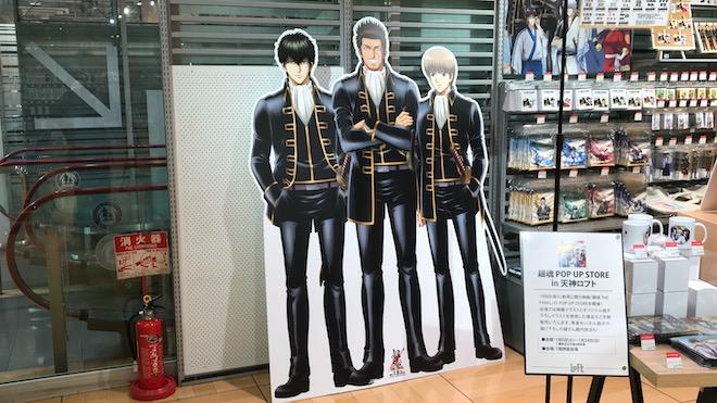 2021年1月15(火)〜1月24日(日)の期間、福岡市の天神ロフトで「銀魂 POP UP STORE in ロフト」が開催されます。