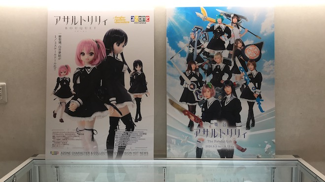 2021年1月29日(金)~2月8日(月)の期間、福岡市の博多マルイでTVアニメ「アサルトリリィ BOUQUET」オフィシャルストアが開催されます。イラスト展示、グッズコーナーのほか、お買い上げ特典があります。