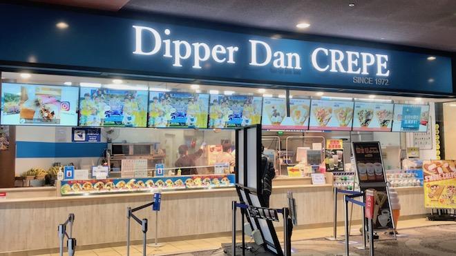 2021年2月3日(水)に福岡市のキャナルシティ博多の中にある、ディッパーダン キャナルオ-パ店でアニメ映画『ジョゼと虎と魚たち』に登場するクレープを食べてきました。