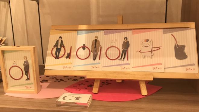 夏目友人帳 期間限定ショップの抽選会の賞品(福岡市・博多マルイ)