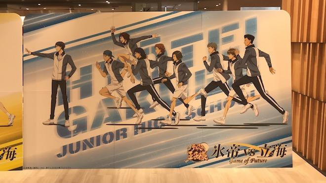2021年2月12日(金)~2月21日(日)の期間、福岡市の博多マルイ5Fイベントスペースで「新テニスの王子様 氷帝vs立海 Game of Future 公開記念 POP UP SHOP@OIOI ~Dash & Work experience~」が開催