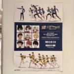 2021年2月12日(金)~2月21日(日)の期間、福岡市の博多マルイ5Fイベントスペースで「新テニスの王子様 氷帝vs立海 Game of Future 公開記念 POP UP SHOP@OIOI ~Dash & Work experience~」が開催されます。