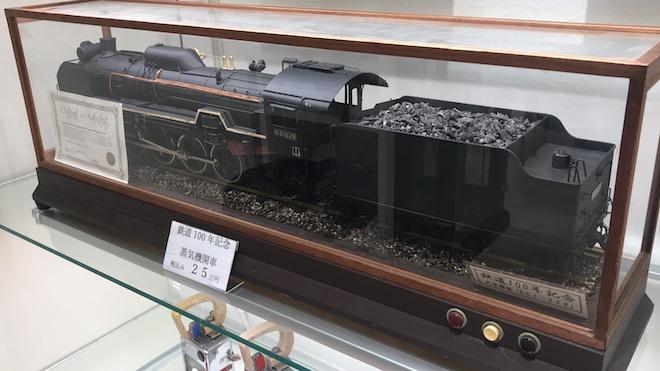 2021年2月6日(土)〜5月5日(水)の期間、福岡市の博多マルイ3Fで鉄道模型走行フィールド「遊鉄道」がオープン