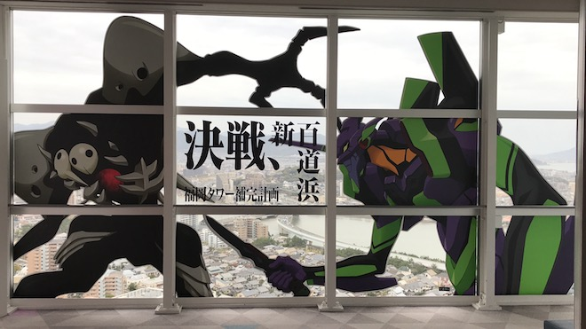 新百道浜で決戦