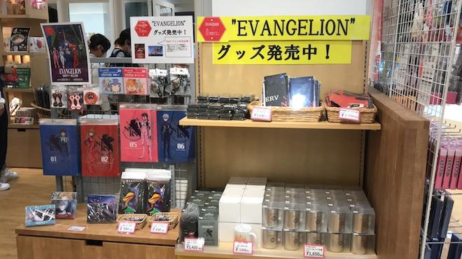 福岡タワーのエヴァグッズ