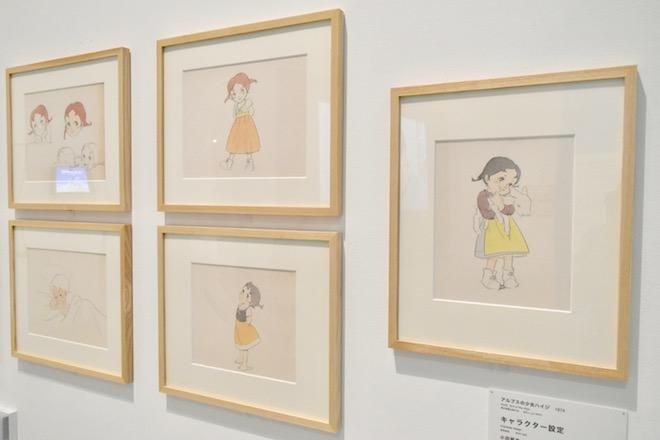 アルプスの少女ハイジ ©︎ZUIYO・「アルプスの少女ハイジ」公式ホームページhttp://www.heidi.ne.jp/