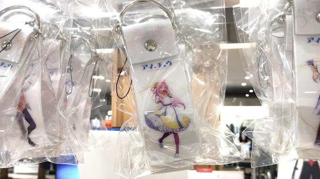 ビニールストラップ - I★CHU Limited Shop Fleur Stage
