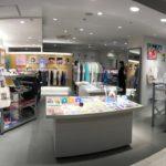 2021年3月12日(金)から7月31日(土)までの期間、福岡パルコ3Fで期間限定ショップ「ATM by SIDe」がオープン