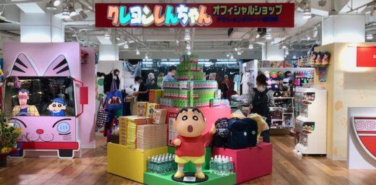 クレヨンしんちゃんオフィシャルショップ アクションデパート福岡店の入口
