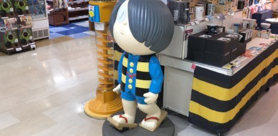 2020年5月14日(金)から6月13日(日)までの期間、福岡PARCOで「鬼太郎商店」が開催されます。