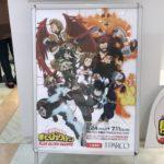 「僕のヒーローアカデミア PLUS ULTRA SQUARE」が2021年、福岡パルコで開催