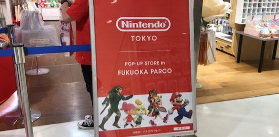 Nintendo TOKYO POP-UP STORE 福岡パルコ