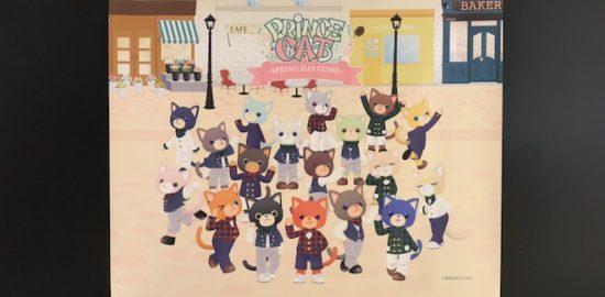 福岡市の博多マルイ4Fイベントスペースで「PRINCE CAT -SPRING HAS COME-」が開