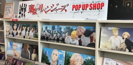 TVアニメ「東京リベンジャーズ」POP UP SHOP