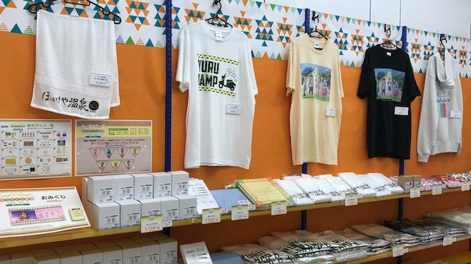 2021年6月5日(土)〜20日(日)の期間、福岡市天神のアニメイト福岡パルコで「ゆるキャン△展in アニメイト」が開催