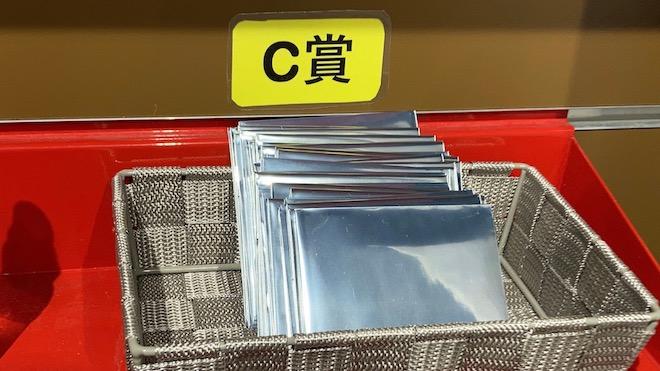 C賞 ステッカー(全5種1枚入り)