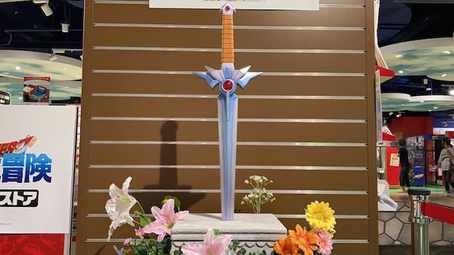 ダイの剣(つるぎ)