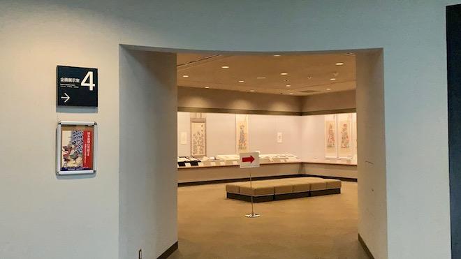 博多祇園山笠展20―修羅山にみる武将と勇士たち―