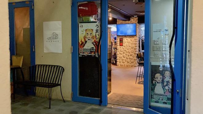 福岡市・大名にあるカフェ「NOBOSE」入口