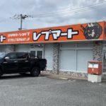 ミリタリーショップ「レプマート 福岡店」