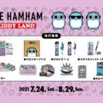 BLUE HAMHAM × KIDDY LAND