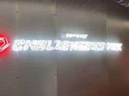 esports Challenger's Park