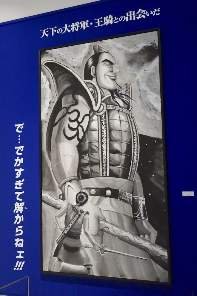 高さ3m幅1.5mとなる王騎の描きおろし原画 ©︎原泰久/集英社