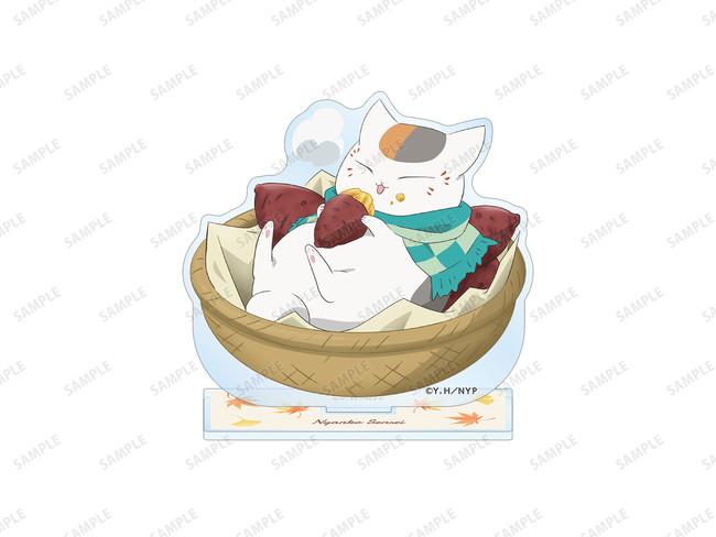 2021年9月2日(木)~2021年9月20日(月・祝)の期間、福岡市の天神ロフトで『夏目友人帳』のイベント「夏目友人帳 POP UP STORE in ロフト 第弐幕」が開催