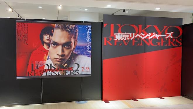 東京リベンジャーズ展&ポップアップショップin博多マルイ