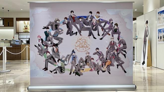 スタンドマイヒーローズ 5th Anniversary Store ©coly
